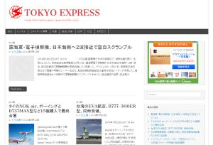 tokyoexpress