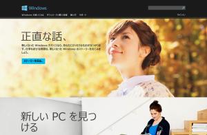 Microsoft Windows - Microsoft Windows